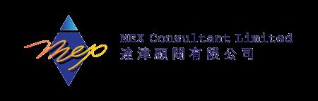 Mex Consultant Logo